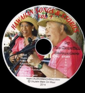 CD Released