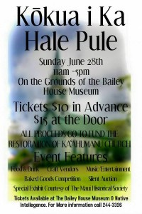 Church benefit June 28