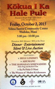 The Hawaiian Serenaders perform October 2
