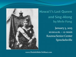 Hawaii's Last Queen Program