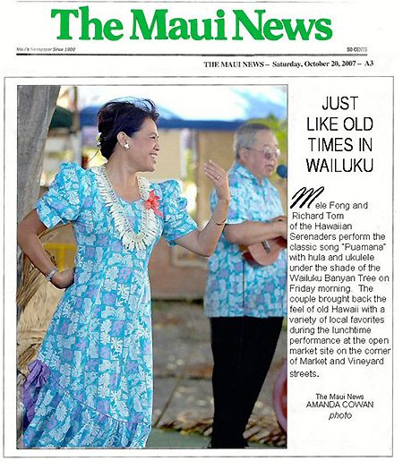 The Hawaiian Serenaders in the Maui News