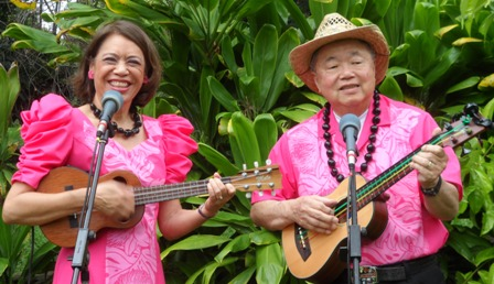 The Hawaiian Serenaders perform in 2014